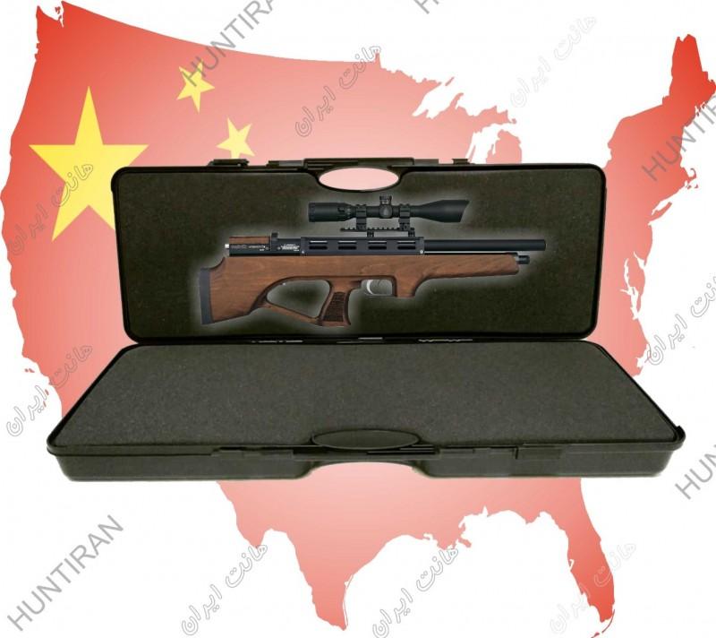کیف تفنگ بولپاپ مدل آوالون